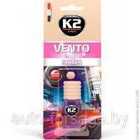 """Ароматизатор K2 """"VENTO"""" флакон с деревянной крышкой (поездка)"""