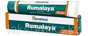 Румалая гель  (Rumalaya Gel Himalaya)