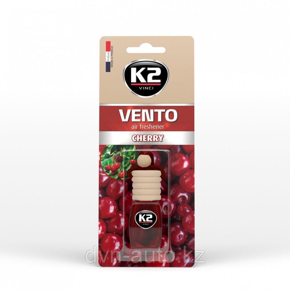 """Ароматизатор K2 """"VENTO"""" флакон с деревянной крышкой (вишня)"""