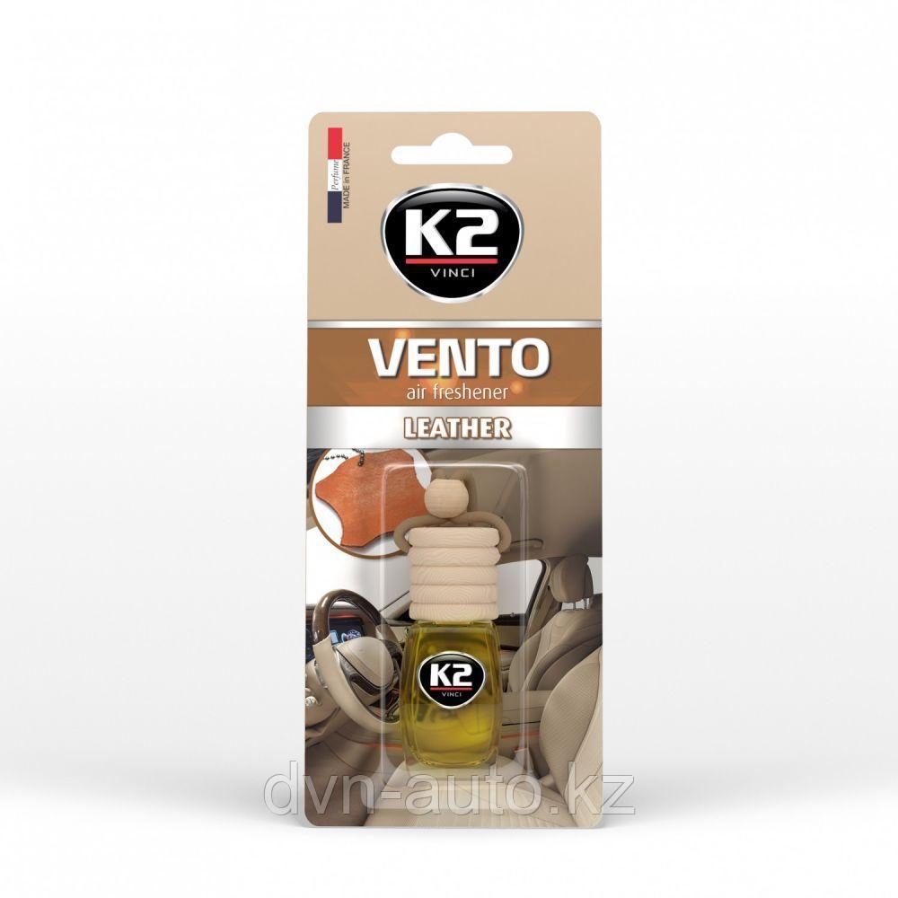 "Ароматизатор K2 ""VENTO"" флакон с деревянной крышкой (кожа)"
