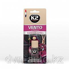 """Ароматизатор K2 """"VENTO"""" флакон с деревянной крышкой (восточный опиум)"""