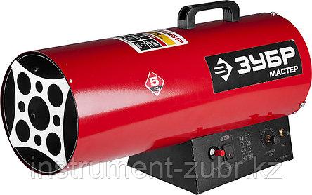 """Пушка ЗУБР """"МАСТЕР"""" тепловая, газовая, 220 В, 33,0 кВт, 760м.куб/час, 2,6кг/ч, фото 2"""