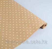 """Бумага упаковочная крафт """"Горох"""" белый на коричневом , 70 см х 8,5 м"""