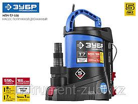 Насос Т7 АкваСенсор погружной, ЗУБР Профессионал НПЧ-Т7-550, дренажный для чистой воды, 550 Вт, мин. уровень 1 мм, 166 л/мин, напор 8 м, провод 10 м