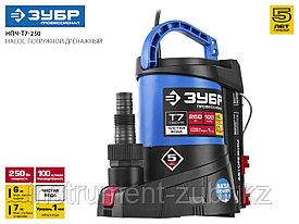 Насос Т7 АкваСенсор погружной, ЗУБР Профессионал НПЧ-Т7-250, дренажный для чистой воды, 250 Вт, мин. уровень 1 мм, 100 л/мин, напор 6 м, провод 10 м