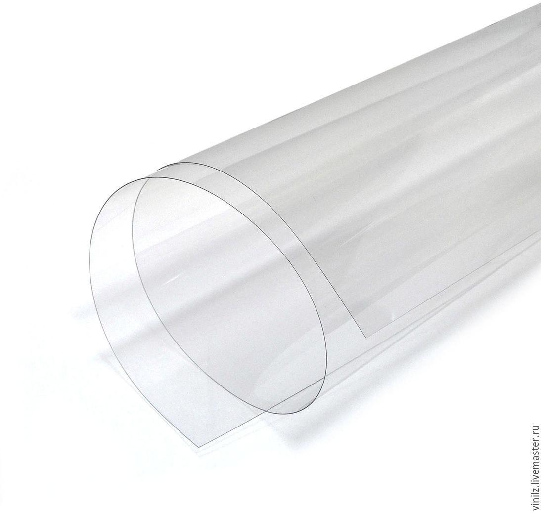 PVC листовой прозрачный 0,75мм (1,22м х 2,44м)