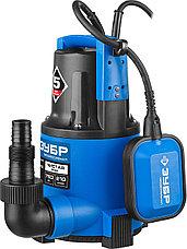 Насос Т3 погружной, ЗУБР Профессионал НПЧ-Т3-750, дренажный для чистой воды (d частиц до 5мм), 750Вт,пропуск. способ. 210л/мин,напор 8.5м,провод 10м, фото 3