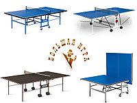 """Теннисные столы фабрики """"Старт Лайн"""""""
