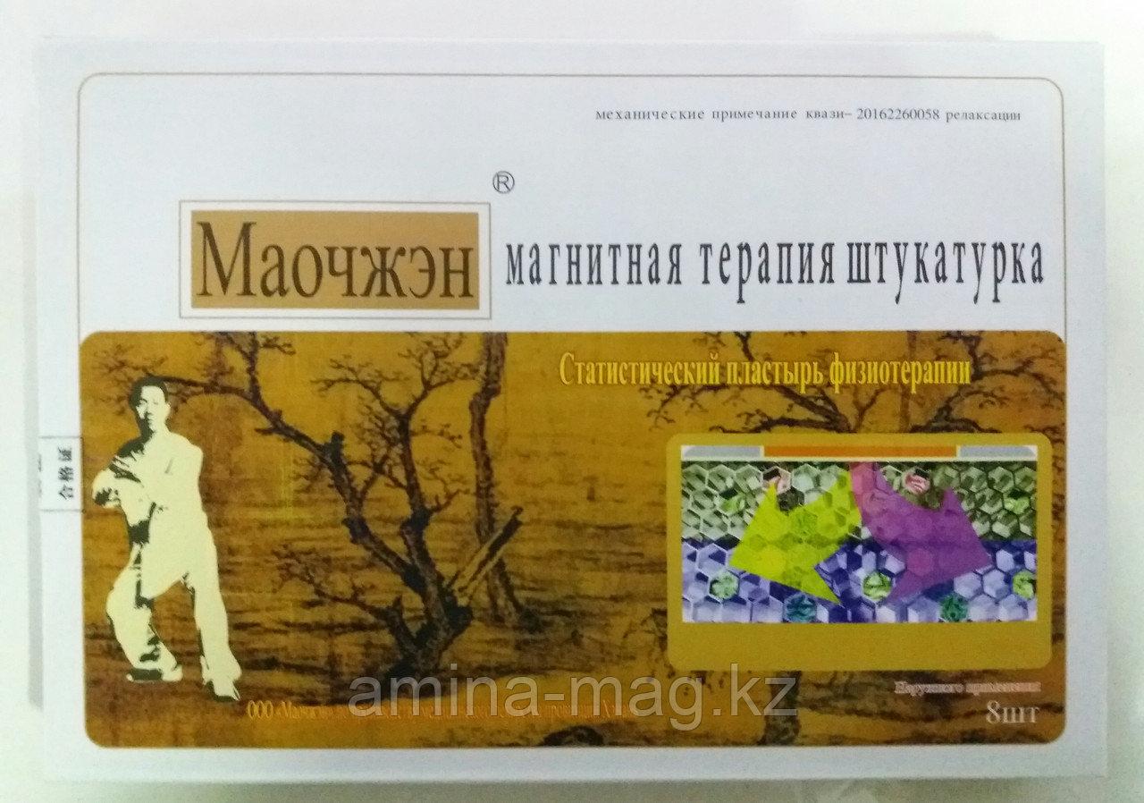 Магнитный пластырь для лечения суставов Маочжэн