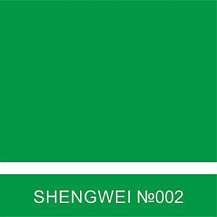 Пластик для гравировки (зеленый/белый)