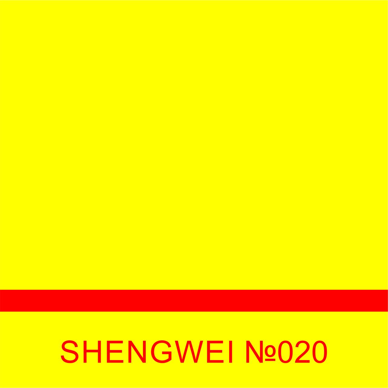 Пластик для гравировки (желтый/красный)