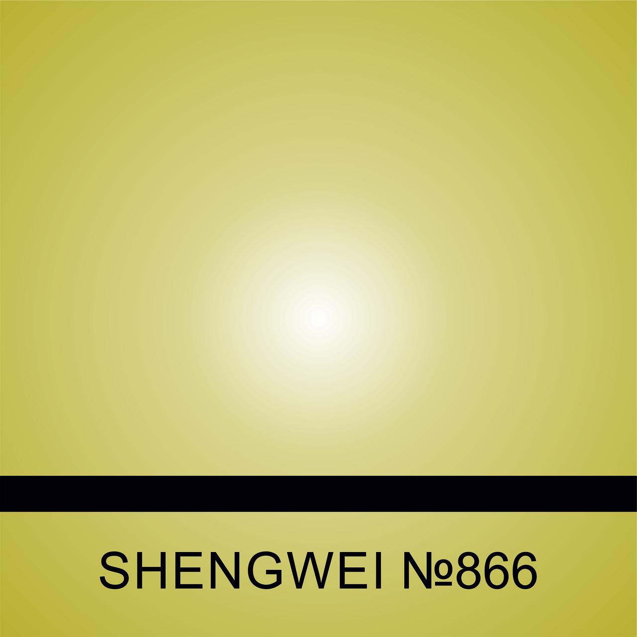Пластик для гравировки ЛАЗЕРНАЯ высокого качества (глянцевое золото/черный)
