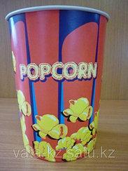Стаканы для попкорна V24