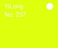 Акрил желтый светлый 2мм (1,25м х 2,48м)