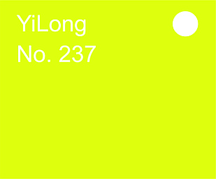 Акрил желтый светлый 4мм (1,25м х 2,48м)