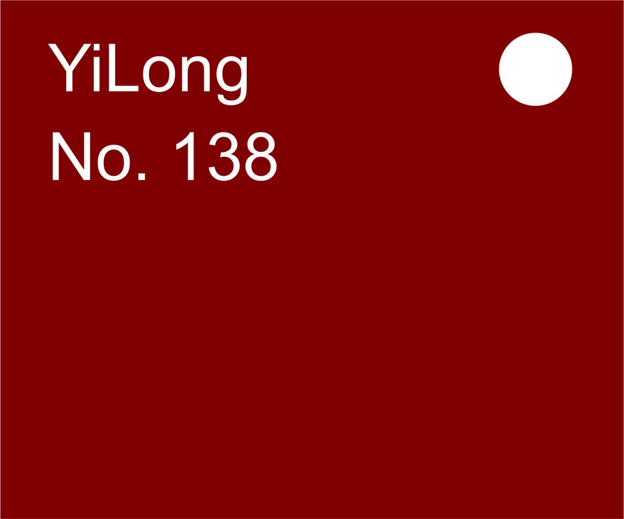 Акрил темно-красный 2мм (1,25м х 2,48м)