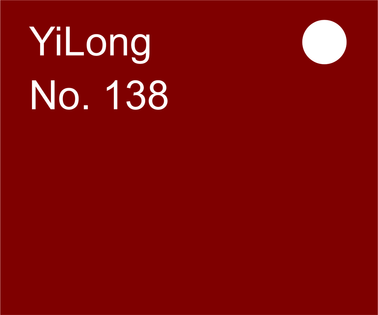 Акрил темно-красный 3мм (1,25м х 2,48м)