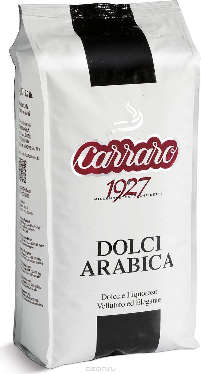 """Carraro """"Dolci Arabica"""", кофе в зернах, Италия"""