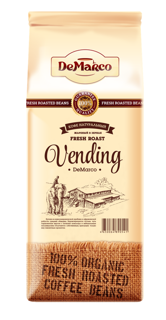 "DeMarco Fresh Roast ""Vending"", кофе в зернах"