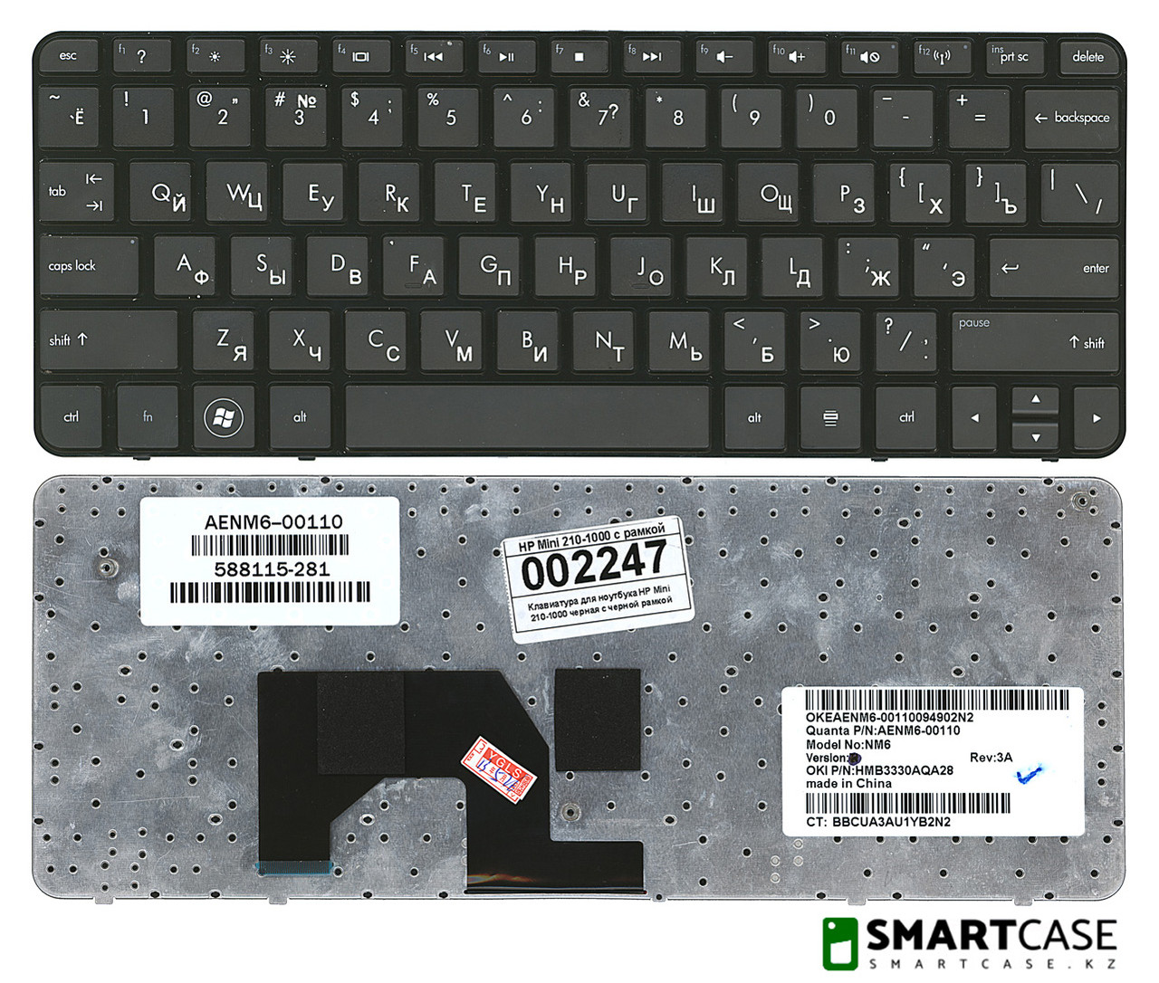 Клавиатура для ноутбука HP Mini 210-1000 (черная, RU)