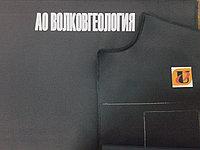 Печать логотипов на спец одежду