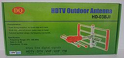 Антенна уличная HD-03BJI