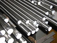 Круг стальной 29мм Сталь 3СП 20 09Г2С 45 40Х 65Г 9хс ст термообработанный