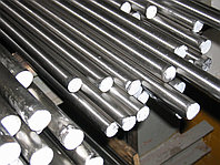 Круг стальной 970мм Сталь 3СП 20 09Г2С 45 40Х 65Г 9хс ст 3ПС5