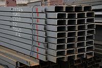 Швеллер гнутый 250мм 250х60 мм сталь 3сп 09г2 ГОСТы 8278-83