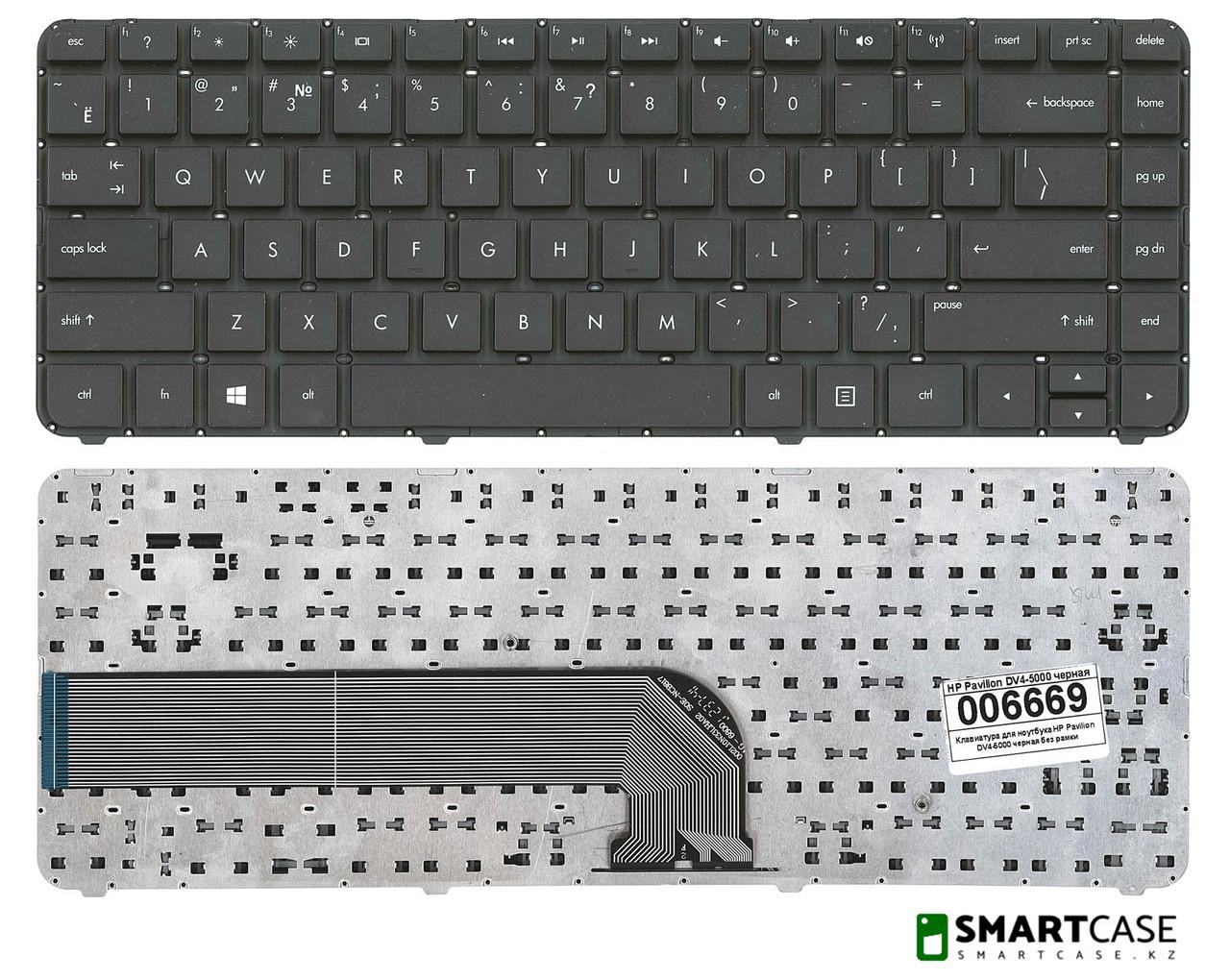 Клавиатура для ноутбука HP Pavilion DV4-5000 (черная без рамки, ENG)