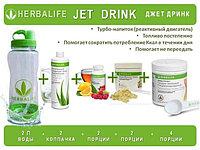 Джет Дринк поможет вам эффективно и комфортно снизить вес!