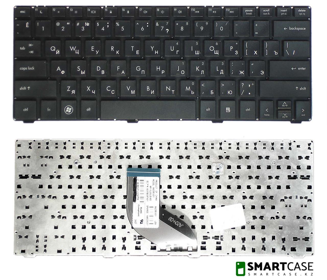 Клавиатура для ноутбука HP ProBook 4230S (черная, ENG)