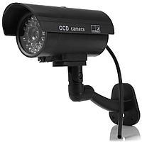 Уличный муляж видеокамеры. Камера обманка