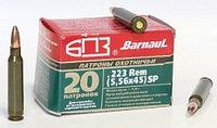 Барнаул Патрон охотничий БПЗ .223 Rem (5.56х45) SP, 4.0г