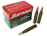 Барнаул Патрон охотничий БПЗ .223 Rem (5.56х45) HP, 4.0 гр.