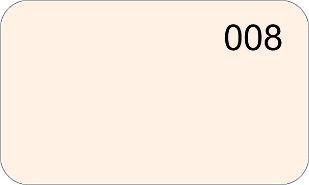 Алюкобонд 3мм 18 мк молочный (1,22м х 2,44м)