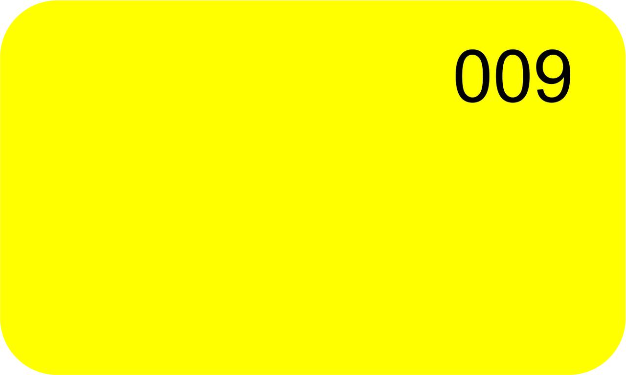 Алюкобонд 3мм 18 мк желтый (1,22м х 2,44м)