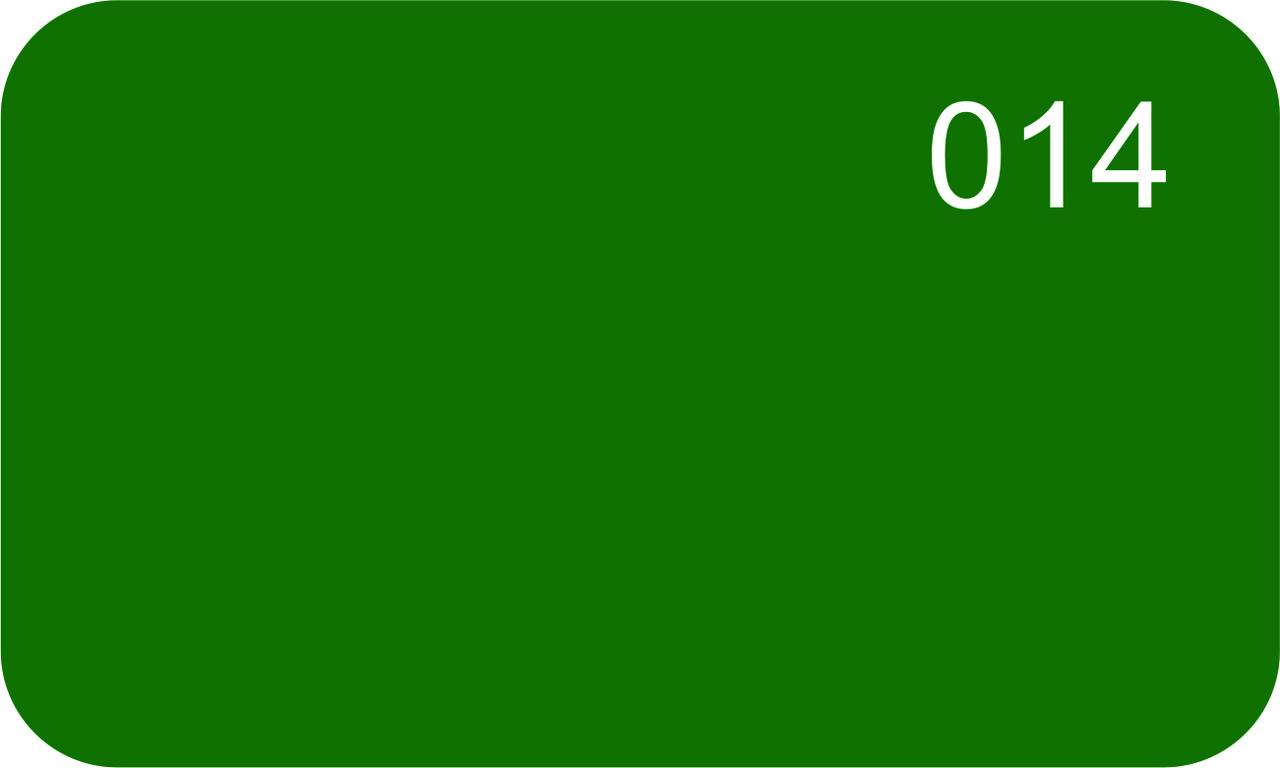 Алюкобонд 3мм 18 мк зеленый (1,22м х 2,44м)