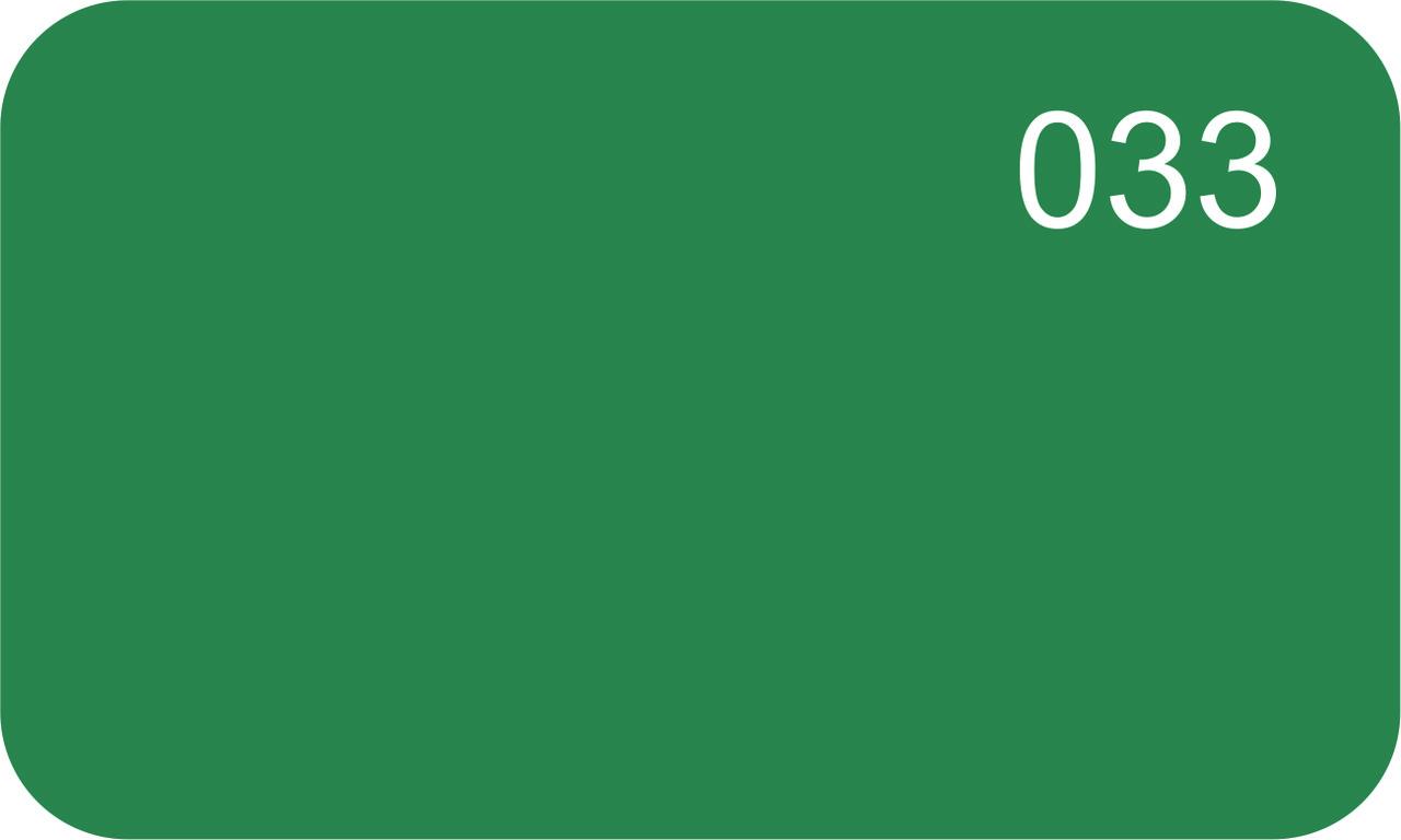 Алюкобонд 3мм 18 мк темно-бирюзовый (1,22м х 2,44м)