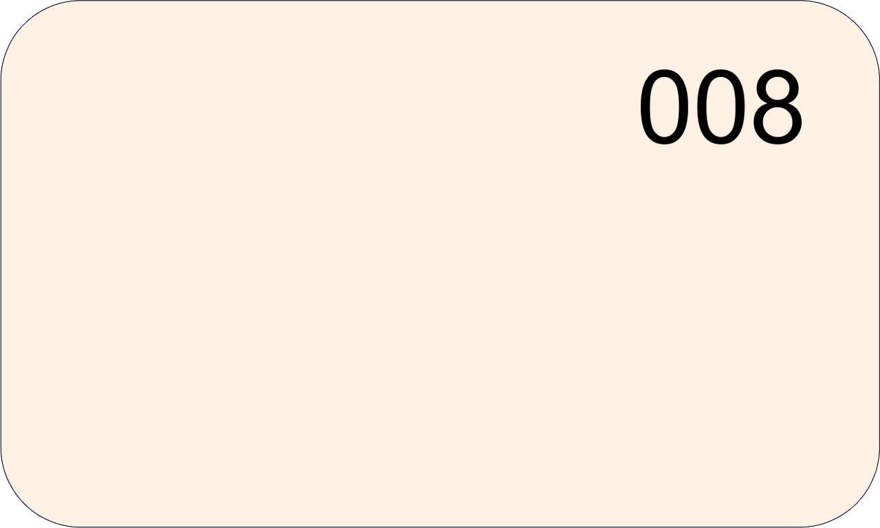 Алюкобонд 4мм 30 мк молочный (1,22м х 2,44м)