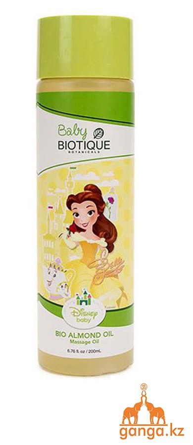 Детское Миндальное Массажное Масло Дисней Принцесса Белль (Bio Almond Oil BIOTIQUE), 200 мл.