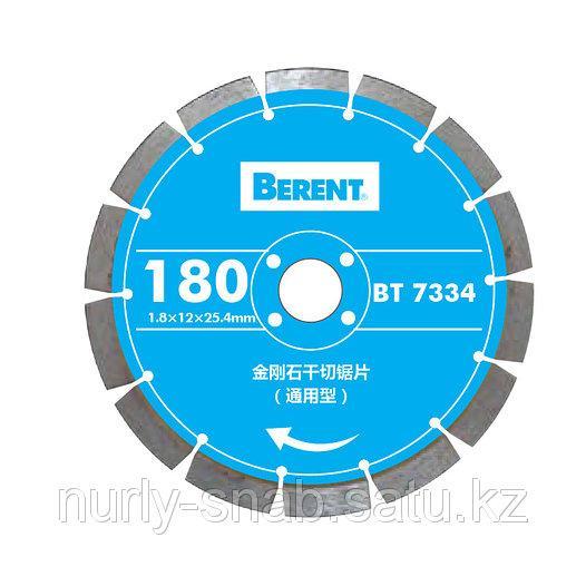 ВТ7334-Диск алмазный по бетону 180х12мм