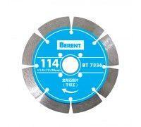 ВТ7335-Диск алмазный по бетону 114х12мм