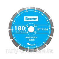 ВТ7342-Диск алмазный по бетону 230*12мм
