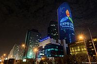 Размещение рекламы на медиа фасаде здания КТЖ, фото 1