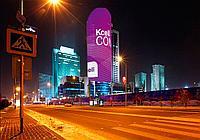 Реклама на экранах -Самый большой LED экран Астаны, фото 1