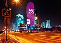 Реклама на самом большом экране Астаны, фото 1