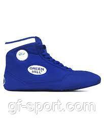 Борцовки взрослые (обувь для борьбы) Green Hill