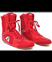 Боксерки (обувь для бокса) Green Hill