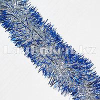 Мишура новогодняя синяя (для обшивки костюмов) d=5 см